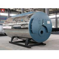Commercial Heater 1000kg Natural Gas Steam Boiler for Leather Industry Manufactures