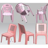 China PP high quality plastic chair mold,plastic chair and table mold making on sale