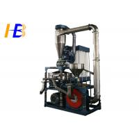 China Vibrating Sieving SMW600 PVC Pulverizer Machine For PVC Granules 180 - 480kg/h on sale