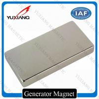 China Rare Earth Sintered Ndfeb Magnet N35 N42 N52 Permanent Block Magnet For Sensor on sale
