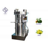 6YY-230A Industrial Oil Press Machine Cold Pressed Oil Milling Machinery Manufactures