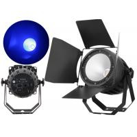 Night Club Bar LED Stage Light RGB Color Mixing Strobe Effect COB Par Light Manufactures