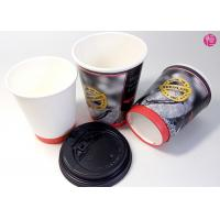 Buy cheap 12oz Hot Drink Double Wall Paper Coffee Cups , Ivory Board Paper from wholesalers
