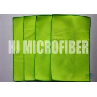 China Olive Green Factory Direct Microfiber 80% polyester and 20% polyamide Duster With Good Air Permeability SGS wholesale