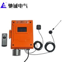 Multi channel transmitter for AsH3,SO2,HCN with RS485 communication to PLC or DCS for sale
