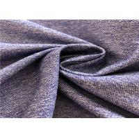 Buy cheap Antistatic Double Layer Outdoor Water Resistant Fabric Coated For Skiing Wear from wholesalers