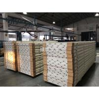 China Green & Health Cold Storage Room Remote Refrigeration 3 x 3 x 2.4m(H) on sale
