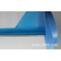 China Mineral Tailing Treatment Belt Press Filter Cloth Industrial Filter Press Cloth on sale