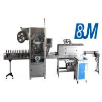 Automatic Water Bottle Filling Plant Juice Bottle Mouth Sleeve Labeling Machine Manufactures