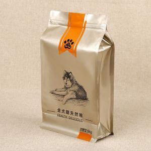 Air Proof Pet Food Packaging Bag Custom Printing Plastic Aluminum Foil For Dog Cat Food Manufactures