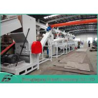 Mineral Water Bottle PET Plastic Recycling Line OEM / ODM Available  Manufactures