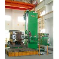 Wuxi Wuye Heavy Industry Machinery Co.,LTD