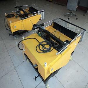 Vibratory Truss Screed Machine Manufactures