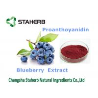 Quality Blueberry Extract Antioxidant Dietary Supplement Enhance Immune System Ability for sale
