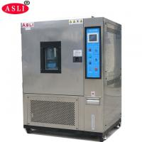 Temperature Humidity Chamber 800 Liter  -40 Deg C Touch Screen Controller Manufactures