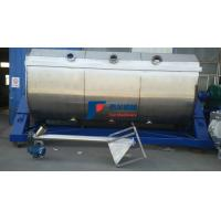 China FMZZ-2T Stainless Steel Ribbon Blender Horizontal Screw 200 - 5000L Capacity on sale