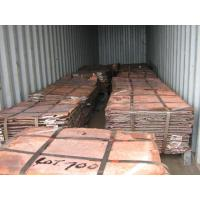 COPPER CATHODE Plate 99.99%  Red Copper 12*914*914mm Manufactures