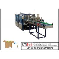 Liquid Filling Line Carton Packing Machine For 250ML-2L Round Bottle Carton Packaging Manufactures