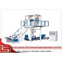 HDPE / LDPE / LLDPE PE High / Low - pressure extrusion blow molding machine , High Output Manufactures