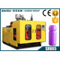 High Efficiency Automatic PE Plastic Bottle Blow Molding Machine 1100 Pcs / Hour Manufactures