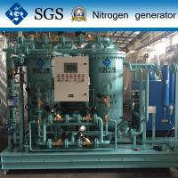 CE Verified PN-NP-C High Purity Nitrogen Generator 95%-99.9995% Manufactures