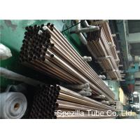 Fully Annealed 95 / 5 Cupro Nickel Tubes Seamless Mechanical Tubing Manufactures