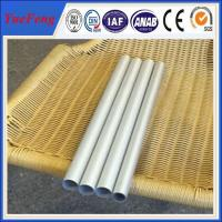 Diameter 20mm round tube anodizing matt silver, aluminium pipes tubes for chairs' legs Manufactures