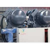 China Blast Freezer Screw Water Cooled Chiller System With Oil Separator on sale