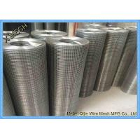 China Stainless Steel Welded Wire Mesh For Building / Galvanized Wire Mesh on sale