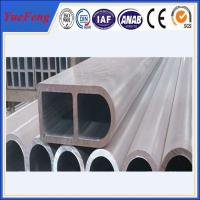 Hot! wholesale printing in anodized aluminum products in Metal Building Materials Manufactures