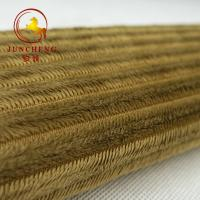 China 100% Polyester 260gsm Zhejiang Textile Tricot Knitted Stripe for Garments and home textile on sale