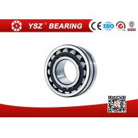 ABEC-1, ABEC-3, ABEC-5 High Precision Brass 231 / 600CA / W33 Spherical Roller Bearing Manufactures
