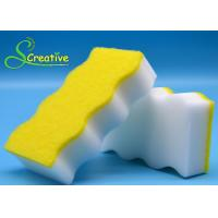 Double Side White Melamine Magic Melamine Sponge With Yellow Scouring Pad Manufactures
