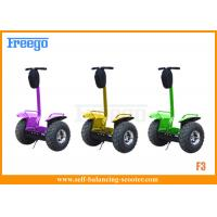 Quality Purple Three Battery Mount Chariot Two Wheels Self Balancing Electric Scooter F3 for sale