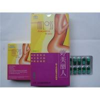 China Jimpness Beauty/Slimming Beauty Fat Loss capsule on sale