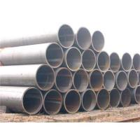 Sell line pipe/drilling pipe/casing/tubing/ for sale