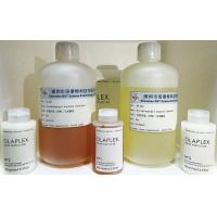 Olaplex Hair Coloring Active Ingredient Bis-Aminopropyl Diglycol Dimaleate Manufacturer 1629579-82-3 Manufactures