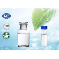 NEP CAS 2687-91-4 1- Ethyl -2- Pyrrolidinone Clear Liquid , Lithium Ion Battery Manufactures