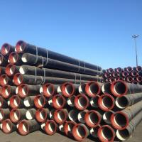 China ductile iron casting pipe class c40 on sale