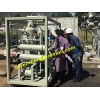 Buy cheap Transformer Oil Purifier Dewatering Degassing,Drying, Online Vacuum Purification from wholesalers