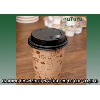 PE Coated White Poly Paper Hot Cup , Offset Printing Cold Drink Paper Cups Manufactures