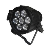 Quality 7 x 10w Rgbw 4in1 Led Moving Head 64 Disco Stage Lights / Wedding Lights for sale