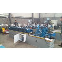 Drywall Track U Profile Roll Forming Machine For Shaft Bearing Steel 0.5mm / 0.6mm Manufactures