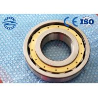 High Precision Cylindrical Roller Thrust Bearing N215E 75mm × 130mm × 25mm Manufactures