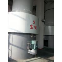 China SUS304  spin flash dryer with gas heating source for drying fermented ripeseed and soybean on sale