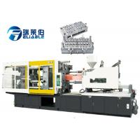 China Caps / Handles Plastic Injection Molding Equipment 8.3 - 18 G / S Injection Rate on sale