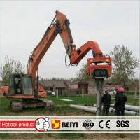 China 300mm PC  pipe pile excavator hydraulic high frequency vibratory pile hammer/driver on sale
