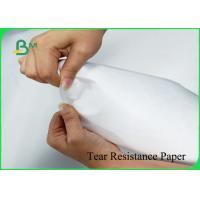 1070D White Color Tear Resistance Paper Environmental Material For Fashion Bags Manufactures