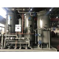 China High Purity PSA Nitrogen Generator For Chemical Manufacturing , Marine on sale