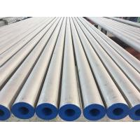 China Stainless Steel Seamless PIpe / AMS 5604 / AMS 5643  GR. 17-4 PH / AMES 5568 GR.17-7PH / AMS 5659 GR.15-5 PH on sale
